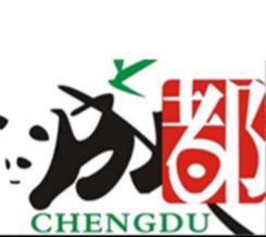 2017年中国客户联络中心西南峰会7月成都开幕