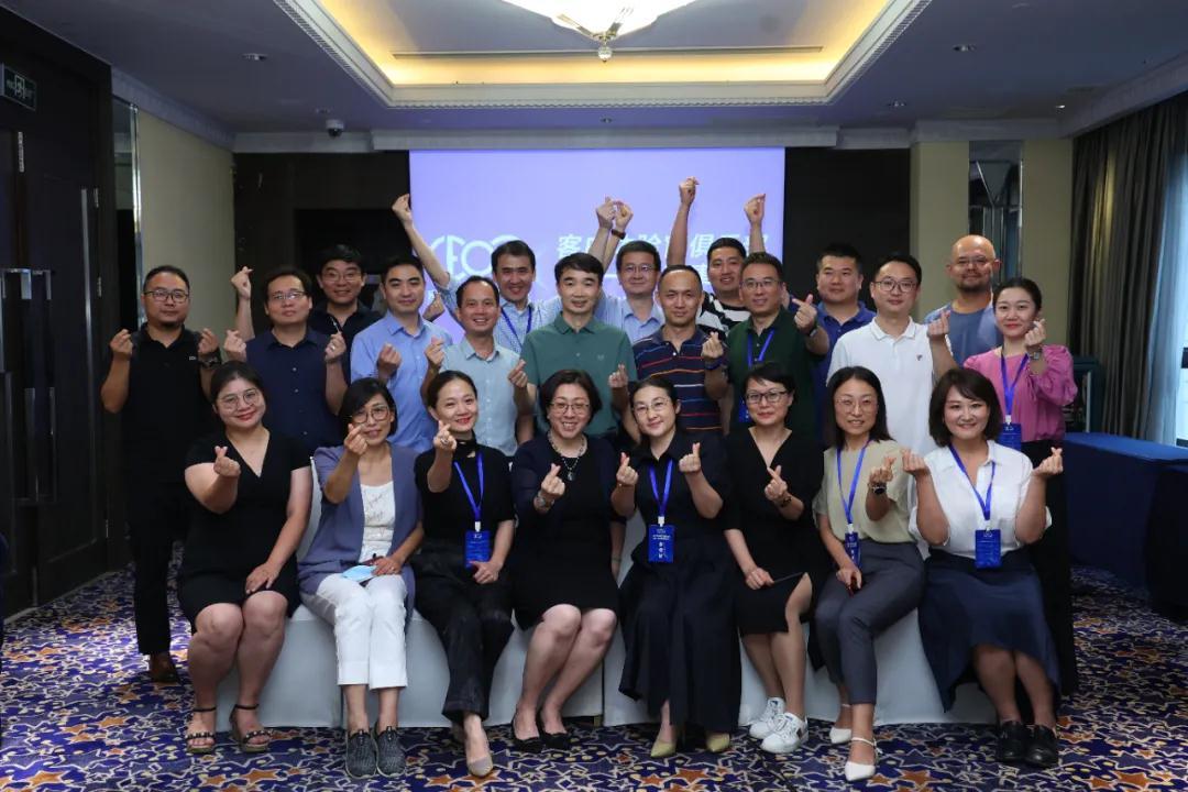 <b>2021年客户体验官俱乐部(第一届)理事会议在上海召开</b>