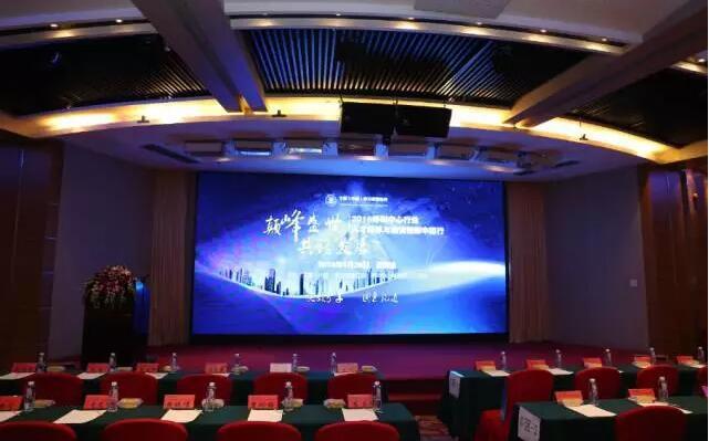 2016呼叫中心行业开年大型盛会——《呼叫中心行业人才培养与培训创新中国行》全国巡回活动深圳站圆满结束