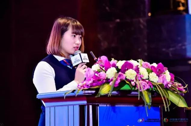 闫红:小小园丁养成记-第二届中国客户服务节主题分享