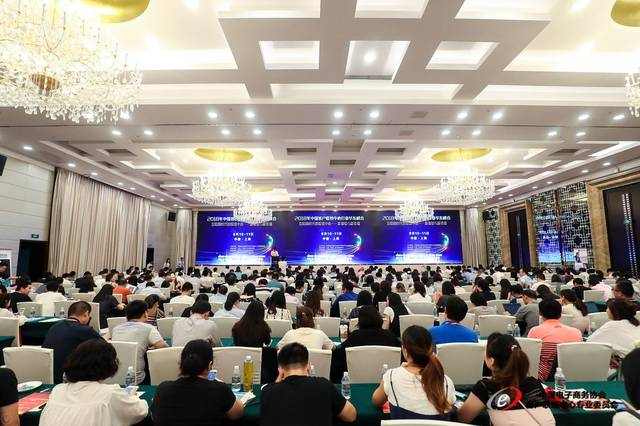 2018(第三届)客户联络中心行业华东峰会圆满落幕